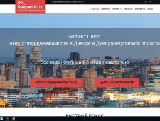 Агентство недвижимости RespectPlus (Днепр)