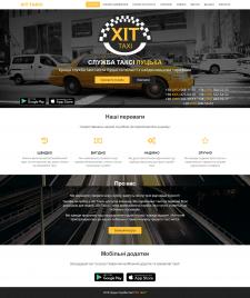 Сайт такси Хит-такси