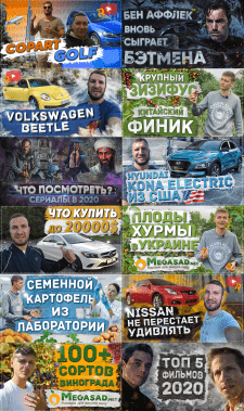 Превью, Обложка, Thumbnail