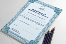 Сертификат для адвоката