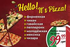 Hello! It's Pizza!