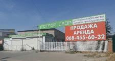 """Наружная реклама """"Строительный двор"""""""