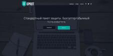 JPROT - Landing Page