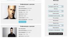 Плагин для Wordpress | База доноров