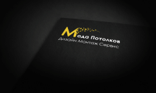 Дизайн логотипа для компании по натяжным потолкам