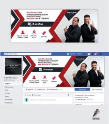 #Дизайн обложки для мастер класса в фейсбуке#