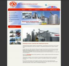 Дизайн сайта о строительству элеваторов