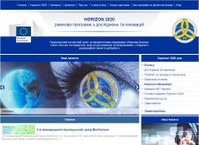 Інформаційний портал НКП Horizon 2020