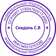 Макет печати в векторном формате.