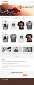 Сайт оптовой продажи футболок