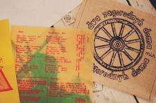 Дизайн конверта виниловой пластинки