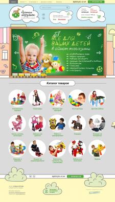 """Интернет-магазин для компании """"Арсенал игрушек"""""""