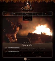 Дизайн сайта музыкальной студии
