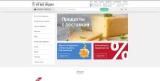 https://eda-region.com.ua/