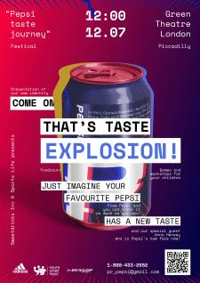 Афиша Pepsi