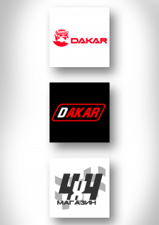 Dakar 4x4