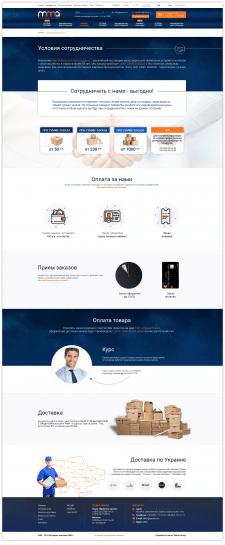 """Дизайн страници """"О нас"""" для сайта """"MMА"""""""