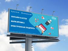 Баннер для наружной рекламы (билборд)
