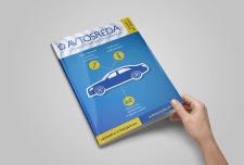 Обложка для автомобильного справочника