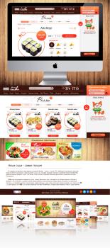"""Дизайн онлайн-ресторана """"МногоСуши"""""""