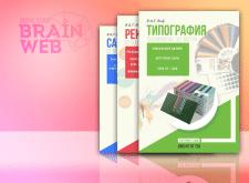 Постер для компании PATProfi