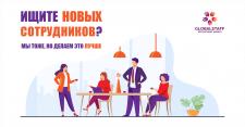Дизайн публикации для FB