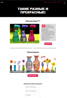Сайт-журнал