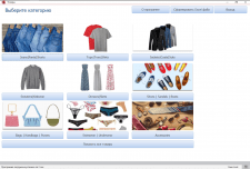 Программа ввода товаров