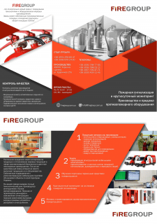 Booklet FireGroup Company
