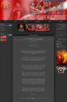 Manchester Red Devils