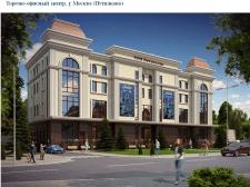 """Торговый центр """"Путилково""""_Москва"""