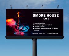 "Банер для ""Smoke House"""