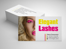 Business card for Elegant Lashes