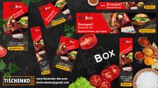 Разработка баннеров для Google Ads (доставка еды)