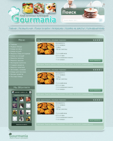 "Дизайн сайта ""Gourmania Shop"""