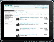 Наполнение товаром (CMS OpenCart)