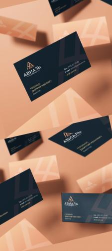 Дизайн визитки Авиаль