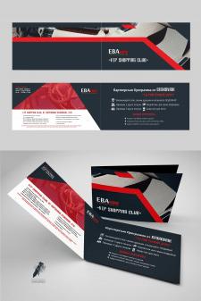 #Дизайн брошюры # Автомобильные Коврики ЕВА#