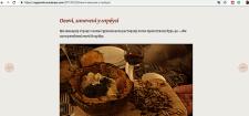 Кулінарні трофеї: корисні страви з усього світу