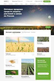 Интернет магазин агрохимии, удобрений, семян