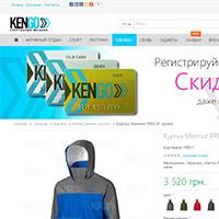 Kengo.com.ua - интернет-магазин на Magento EE