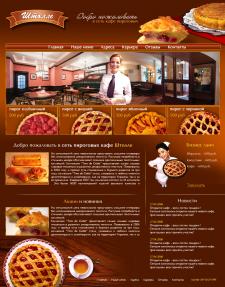 Сайт для сети пироговых Штолле \ Белоруссия