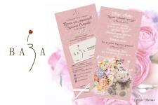 Флаєр для супермаркету квітів та декору