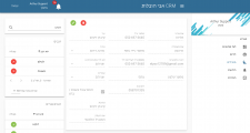 CRM system for freight company