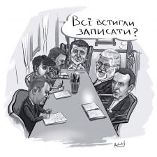 Шарж, карикатура