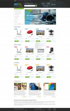 EvoTex - интернет-магазин бытовой техники