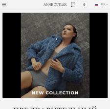 Интернет магазин Shopify - Anne Cotler