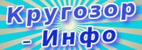 """Логотип сайта """"Кругозор-Инфо"""""""