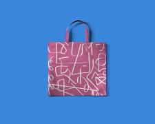 Shopper Concept | №3