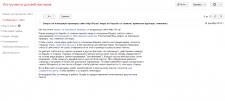 Вывод сайта kt.ua из-под фильтра Google